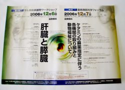 080912_poster01