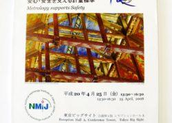 080912pamphlet02